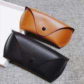 現貨-高檔皮質眼鏡盒按扣款眼鏡盒軟包眼鏡盒男女款時尚韓版太陽鏡盒