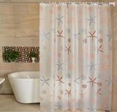 浴室簾衛生間浴簾套裝防水防霉加厚掛簾浴室隔斷簾子免打孔門簾布洗澡簾