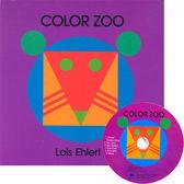 『說口好英文--第17週』- COLOR ZOO /英文繪本附CD《動物.顏色.行狀.想像》