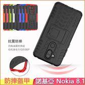 諾基亞 Nokia 8.1 手機套 防摔盔甲 諾基亞 X7 手機殼 防摔 二合一 矽膠套 保護套 全包邊 保護套