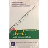 A-Z英語文法大全