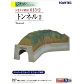 TOMYTEC Diorama Material 013-2隧道2_TV29373
