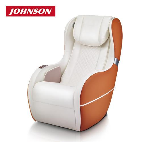 喬山JOHNSON|小匠沙發/按摩椅︱A282《臀感按摩》
