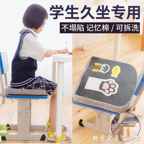 小學生教室專用椅子兒童坐墊椅墊凳子高中久坐神器軟舒適方形屁墊 聖誕節免運