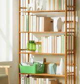 書架書櫃收納櫃木馬人簡易書架收納置物架簡約現代實木多層落地兒童桌上學生書櫃全館免運!~`