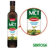 【特價】三多MCT中鏈脂肪酸油 (485ml/瓶)