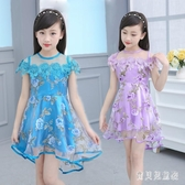 2020新款夏季女童洋裝 時尚舒適修身半身連身裙 精美玻璃紗仙女裙 TR85『寶貝兒童裝』