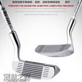 升級新款 PGM高爾夫球桿 高爾夫推桿