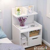 簡易床頭櫃特價床邊收納小櫃子簡約現代臥室床頭迷你儲物櫃多功能 魔法數碼館WD