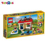 玩具反斗城 LEGO樂高 31067 渡假屋