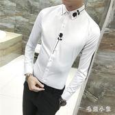 大尺碼 男士長袖襯衫2018新款刺繡白襯衣韓版修身百搭潮流款 ys6255『毛菇小象』