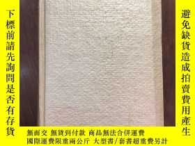 二手書博民逛書店Yama罕見the pitY198722 Bernard gui
