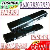 TOSHIBA 電池(原廠)-東芝 電池- PORTEGE R700,R705,R800,R830,R835,PA3931U,PA3932U,PABAS249, PA3930U-1BRS