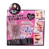 NOBLE 眼妝套組(1組3入)(送化妝包) ◆86小舖◆