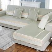沙發墊涼席防滑冰絲坐墊子簡約現代沙發坐墊夏天歐式全包套罩   麻吉好貨
