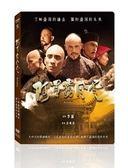 阿罩霧風雲 DVD Attabu 免運 (購潮8)