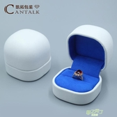 高檔進口PU皮求婚戒指盒 婚禮首飾盒鉆戒盒珠寶首飾品收納盒子 【快速出貨】