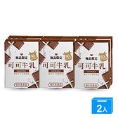 味全極品限定可可牛乳200ML x6【兩入組】【愛買】