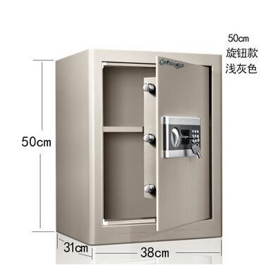 保險箱立方密碼家用電子辦公全鋼床頭TW免運直出 交換禮物