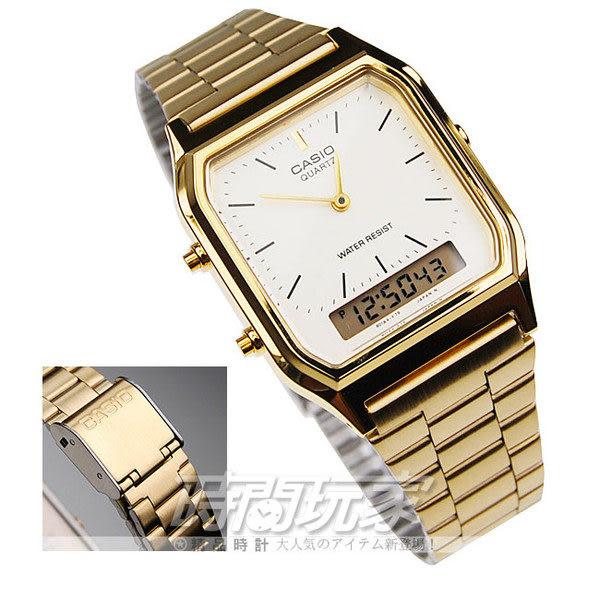 AQ-230GA-9D CASIO卡西歐 都會時尚風雙顯鐵帶錶 指針+數字款 雙顯男錶女錶都適合 AQ-230GA-9DMQ