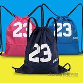 籃球包籃球袋網袋足球包束口袋抽繩雙肩包男女運動健身休閒訓練包 後街