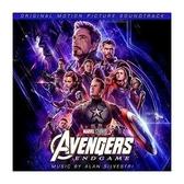 復仇者聯盟:終局之戰 電影原聲帶 CD OST (購潮8) 環球 | 50087414993