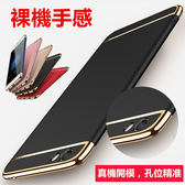 Samsung 三星  Note8 手機殼 電鍍 奢華 保護套 磨砂 硬殼 防摔 超薄 全包 三合一 保護殼 創意三節殼