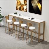 吧台桌 北歐簡約吧台桌金色鐵藝吧台椅ins奶茶店家用大理石吧台桌椅組合【快速出貨】
