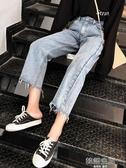高腰垂感直筒泫雅風cec牛仔褲女2020春秋新款寬鬆寬管顯瘦顯高bf 韓語空間