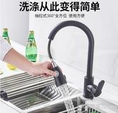 全銅廚房抽拉式冷熱水龍頭家用水槽洗碗池洗菜盆龍頭可旋轉 艾莎