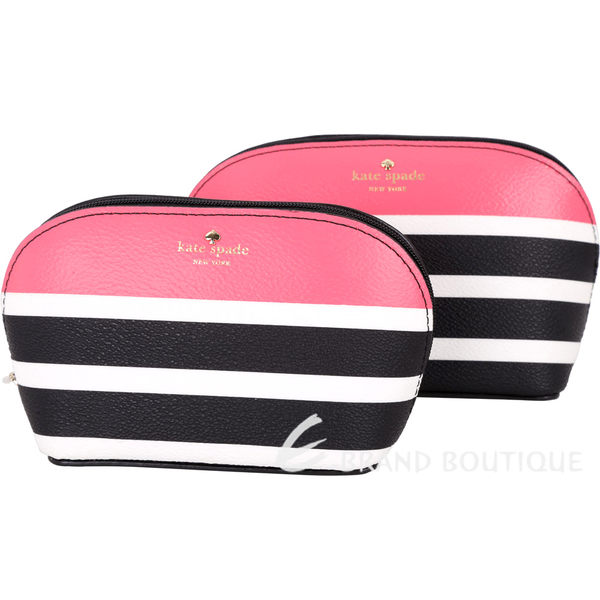 Kate spade abalene stripes 條紋皮革子母化妝包 1820038-37