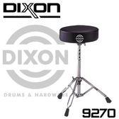 【非凡樂器】DIXON PSN9270 台製鼓椅 / 插銷固定式 / 贈鼓棒