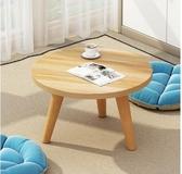 茶幾簡約現代迷你小圓桌邊幾沙發邊櫃角幾床頭桌子簡易北歐經濟型 LX 曼慕