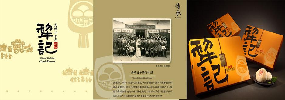since1894-imagebillboard-ac18xf4x0938x0330-m.jpg
