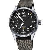 ORIS 豪利時Big Crown ProPilot GMT 小秒針機械錶黑x 軍綠45mm 0174877104164 0752217FC