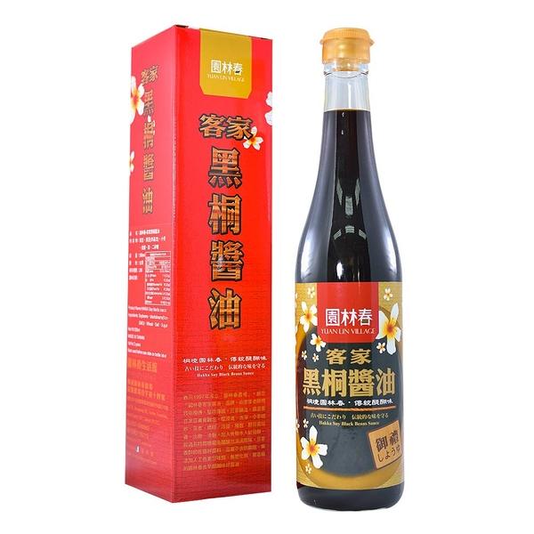 (團購價12瓶只要3320元,現省160元再享免運!)《好客》客家黑桐醬油(550ml/瓶)_C006009