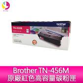 Brother TN-456M 原廠紅色高容量碳粉匣 L8360CDW / L8900CDW