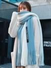 圍巾女秋冬季韓版百搭可愛學生情侶款ins風少女士日系軟妹圍脖男 滿天星