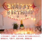 派對裝飾 字母生日氣球場景布置成人浪漫生日快樂派對房間背景墻裝飾 伊蒂斯女裝