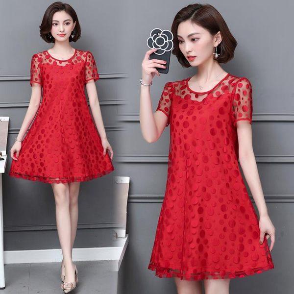 海外發貨不退換宴會洋裝禮服1627夏季女時尚氣質修身大尺碼收腰a字裙小個子中長款連衣裙(T456-A)