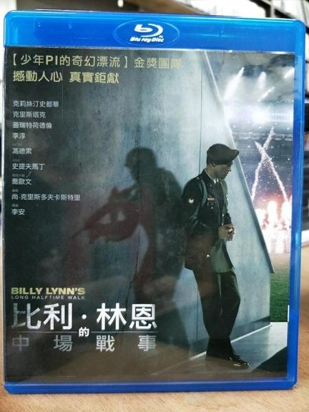 挖寶二手片-TBD-033-正版BD-電影【比利林恩的中場戰事】-藍光影片(直購價)
