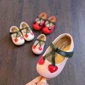 春夏嬰兒鞋女童公主鞋女寶寶櫻桃愛心小單鞋軟底學步鞋0-1-2-3歲