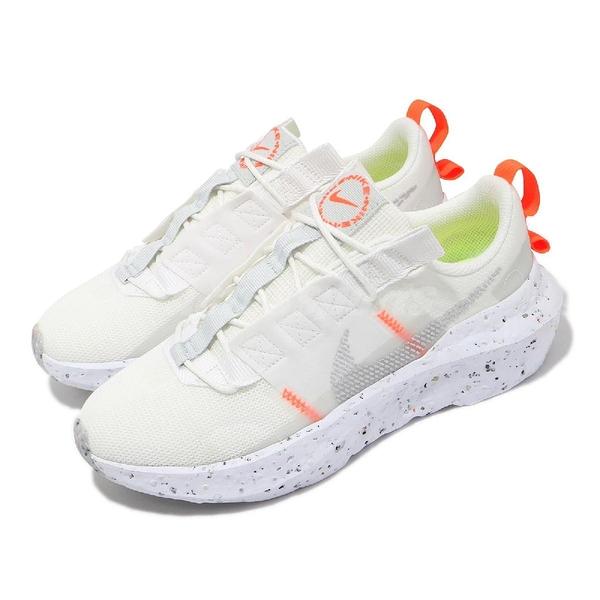 Nike 休閒鞋 Wmns Crater Impact 白 淺卡其 回收再生材質 女鞋 【ACS】 CW2386-100