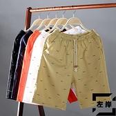 ALB-休閒褲男新款五分褲沙灘褲短褲男純棉男裝夏季【左岸男裝】