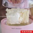 冰淇淋機 麥子廚房家用冰淇淋機冰沙機自動冰激凌機 米家WJ