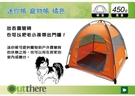 ∥MyRack∥ 好野Outthere 迷你帳.寵物帳 毛小孩也能出遊 露營 收搭快速
