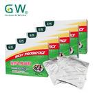 【GW】優格乳酸菌粉-15包/盒 - 5入