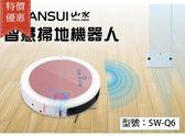 【尋寶趣】 SANSUI 智慧掃地機器人 拖地 仿生超生波感應 UV殺菌 預約定時  SW-Q6