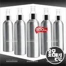 派迪噴式鋁罐-200ml[92480]精油酒精香水分裝空瓶