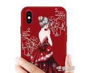蘋果7手機殼8新款女款潮牌7plus個性創意7p七硅膠全包iphone8掛繩  9號潮人館